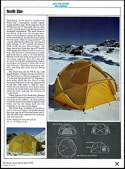North_Star_1979_catalog_2.jpg
