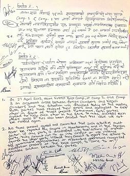 Everest-agreement.jpg