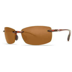 photo: Costa Del Mar Ballast sport sunglass