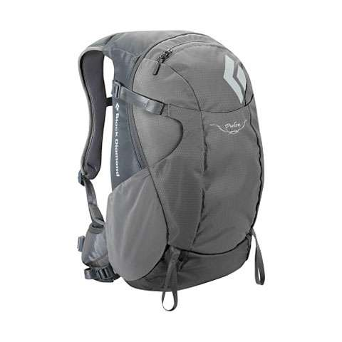 photo: Black Diamond Pulse daypack (under 2,000 cu in)