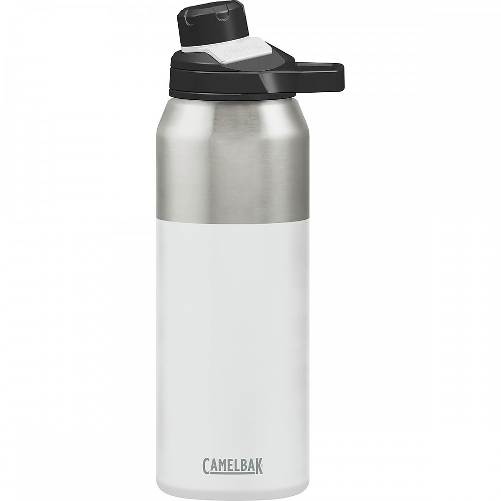 photo: CamelBak Chute Mag Insulated Stainless Steel water bottle