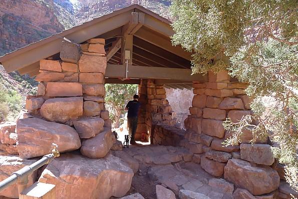 Rest-House-along-BA-Trail-GCNP.jpg