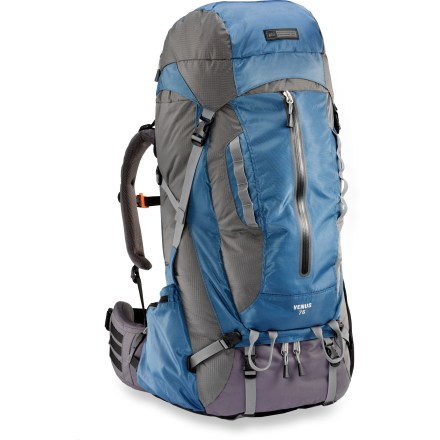 photo: REI Venus 75 Pack expedition pack (70l+)