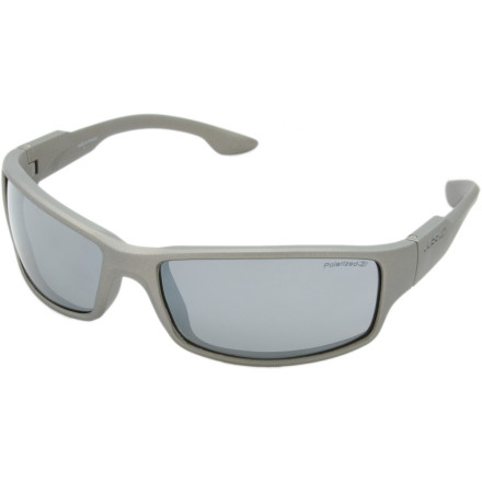 photo: Julbo Cruz sport sunglass
