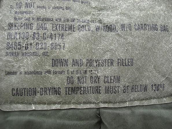 Army-Sleeping-Bag-Label.jpg