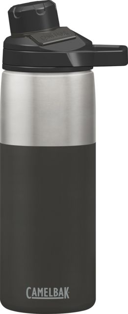 photo: CamelBak Chute Mag 20oz water bottle