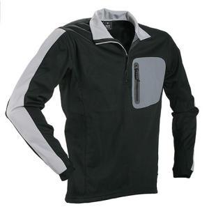 Mountain Hardwear Transition Wind Shirt