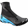 photo: Salomon S-Lab XA Alpine