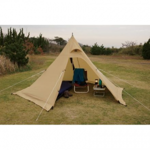 photo of a Ogawa tarp/shelter