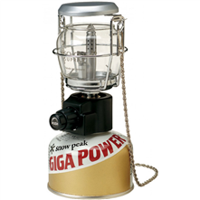 Snow Peak GigaPower Two Way Lantern