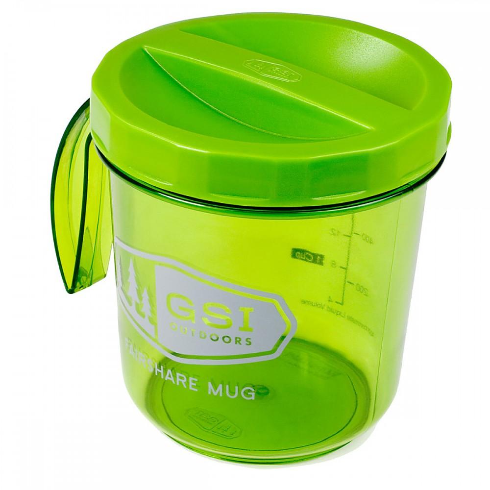 photo: GSI Outdoors Fairshare Mug cup/mug