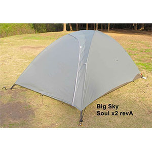 photo: Big Sky Soul x2 with Cuben/Cubic three-season tent