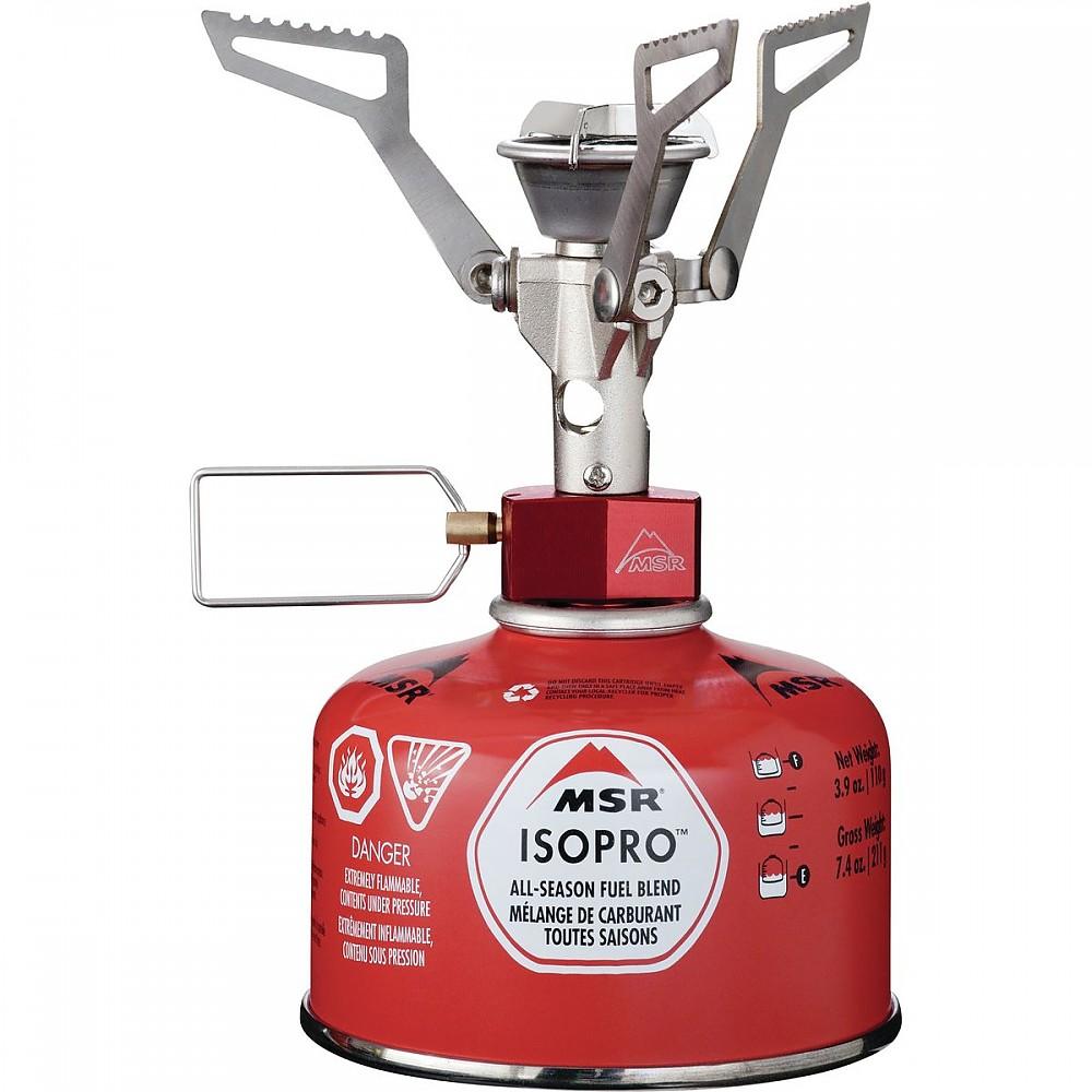 photo: MSR PocketRocket 2 compressed fuel canister stove