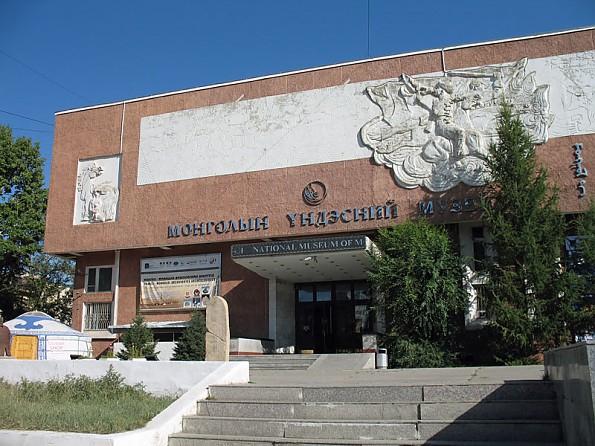 5--MongolianNatMuseum.jpg