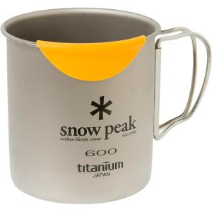Snow Peak HotLips Titanium 600 Mug