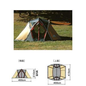 photo: Snow Peak Living Shell Shield tent/shelter