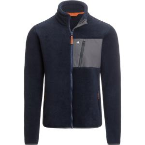 photo of a Basin and Range fleece jacket