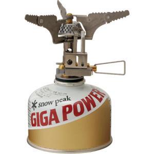 Snow Peak GigaPower Micro Max - Titanium