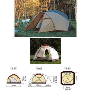 Snow Peak Landbreeze 6