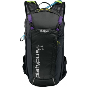 photo: MSR B-Line 8.0 hydration pack