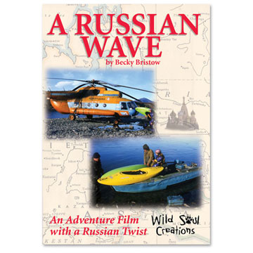 AlpenBooks A Russian Wave