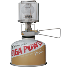 Snow Peak GigaPower Lantern, Auto