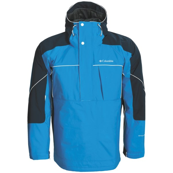 photo: Columbia Antler Falls II Pullover Jacket synthetic insulated jacket