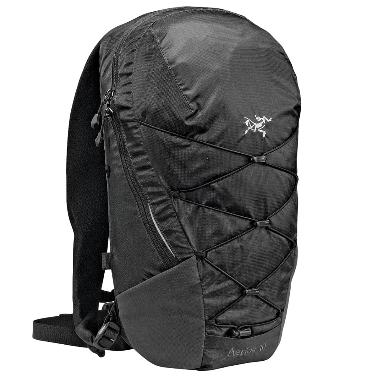 photo: Arc'teryx Aerios 10 daypack (under 35l)