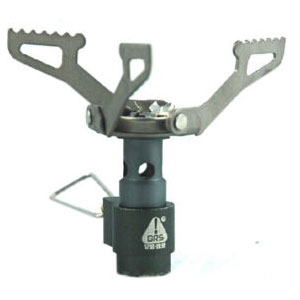 photo: BRS 3000T compressed fuel canister stove