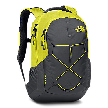 photo: The North Face Jester daypack (under 2,000 cu in)