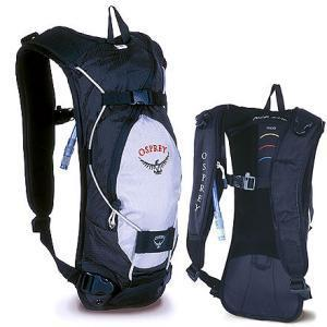 photo: Osprey AquaSource hydration pack