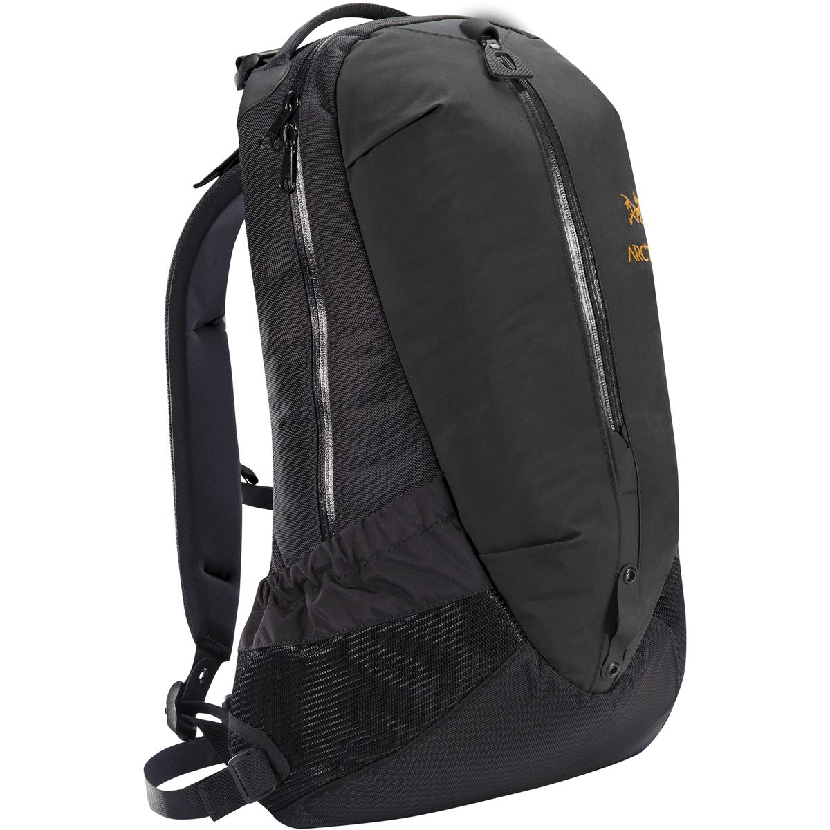 photo: Arc'teryx Arro 22 daypack (under 35l)