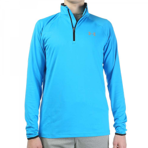 Under Armour Heatgear Flyweight Run 1/4 Zip Jacket