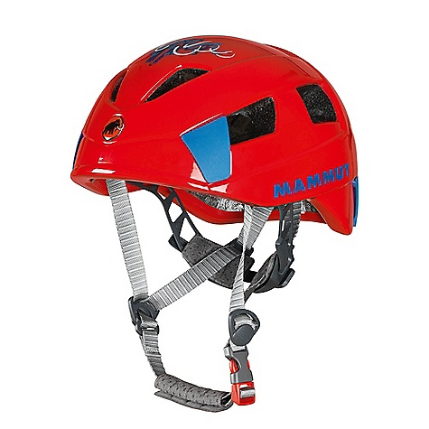 photo: Mammut Kids' Tripod 2 climbing helmet