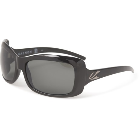 photo: Kaenon Georgia sport sunglass