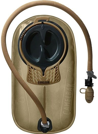 photo: CamelBak Antidote Reservoir hydration reservoir