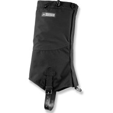 REI Trail Low Gaiters