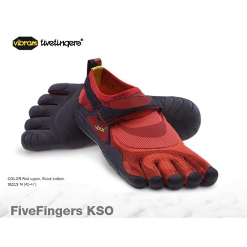 Vibram FiveFingers KSO Remix