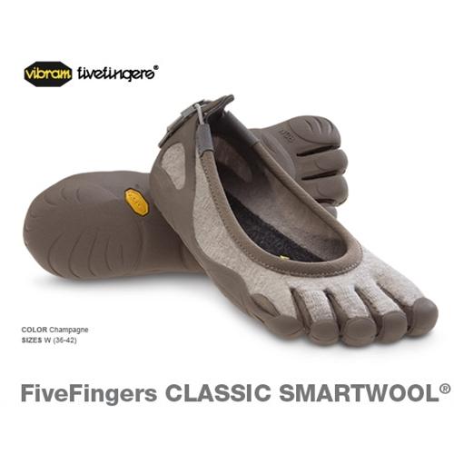 Vibram FiveFingers Classic Smartwool