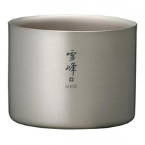 photo: Snow Peak M400 Double Walled Titanium Stacking Cup cup/mug