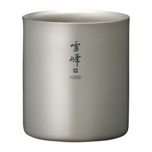 Snow Peak Titanium Stackable Double Wall H450 Cup