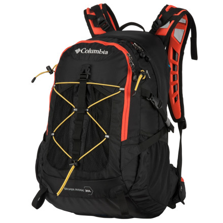 photo: Columbia Silver Ridge 30L daypack (under 2,000 cu in)