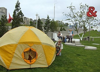 northstar_brian-tent-in-park_.jpg & A Couple Waterproofing products for tents - Trailspace.com