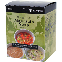 Snow Peak Mountain Soup