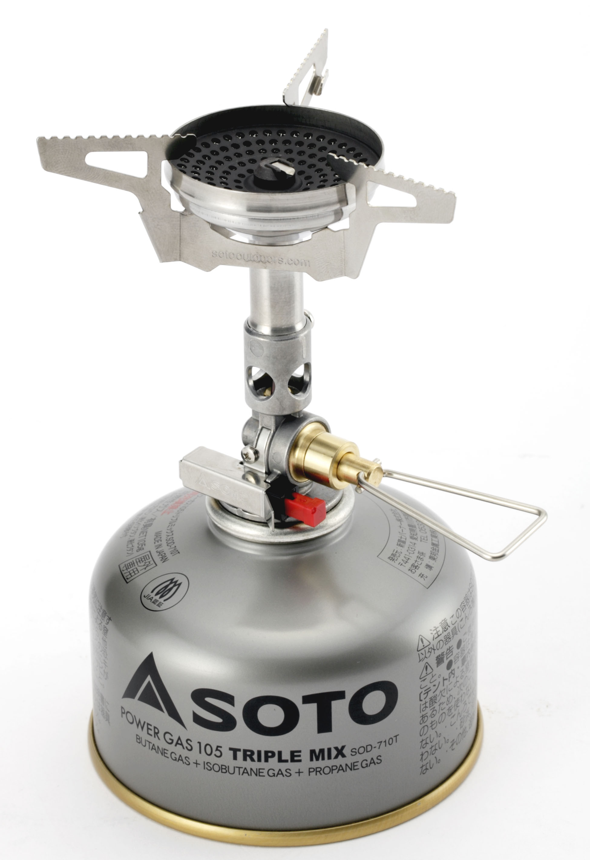 photo: Soto OD-1RX WindMaster compressed fuel canister stove