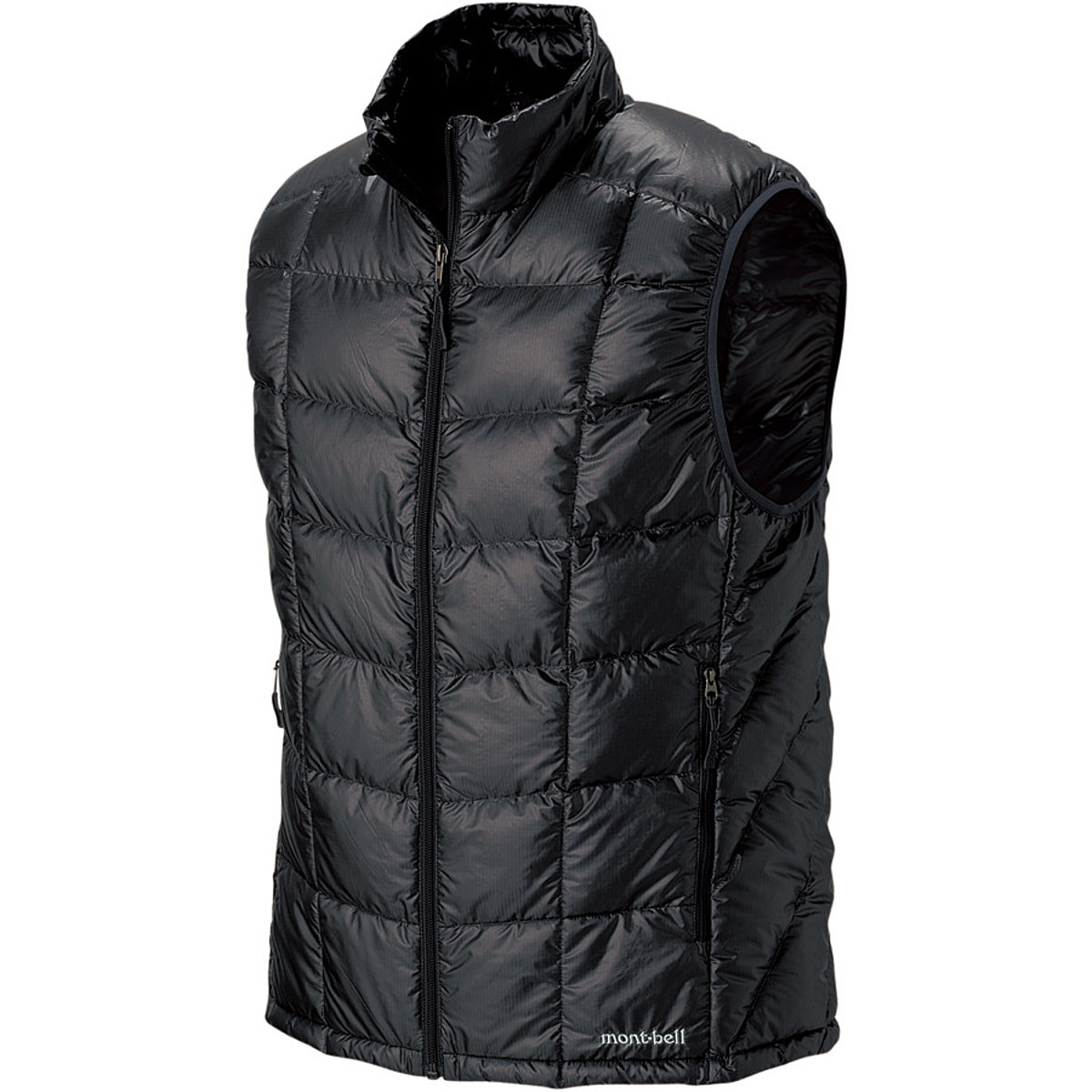 photo: MontBell UL Down Vest down insulated vest