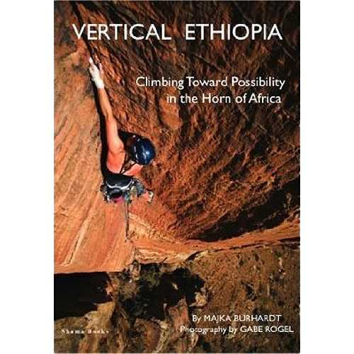 AlpenBooks Vertical Ethiopia