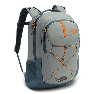 photo: The North Face Men's Jester daypack (under 2,000 cu in)