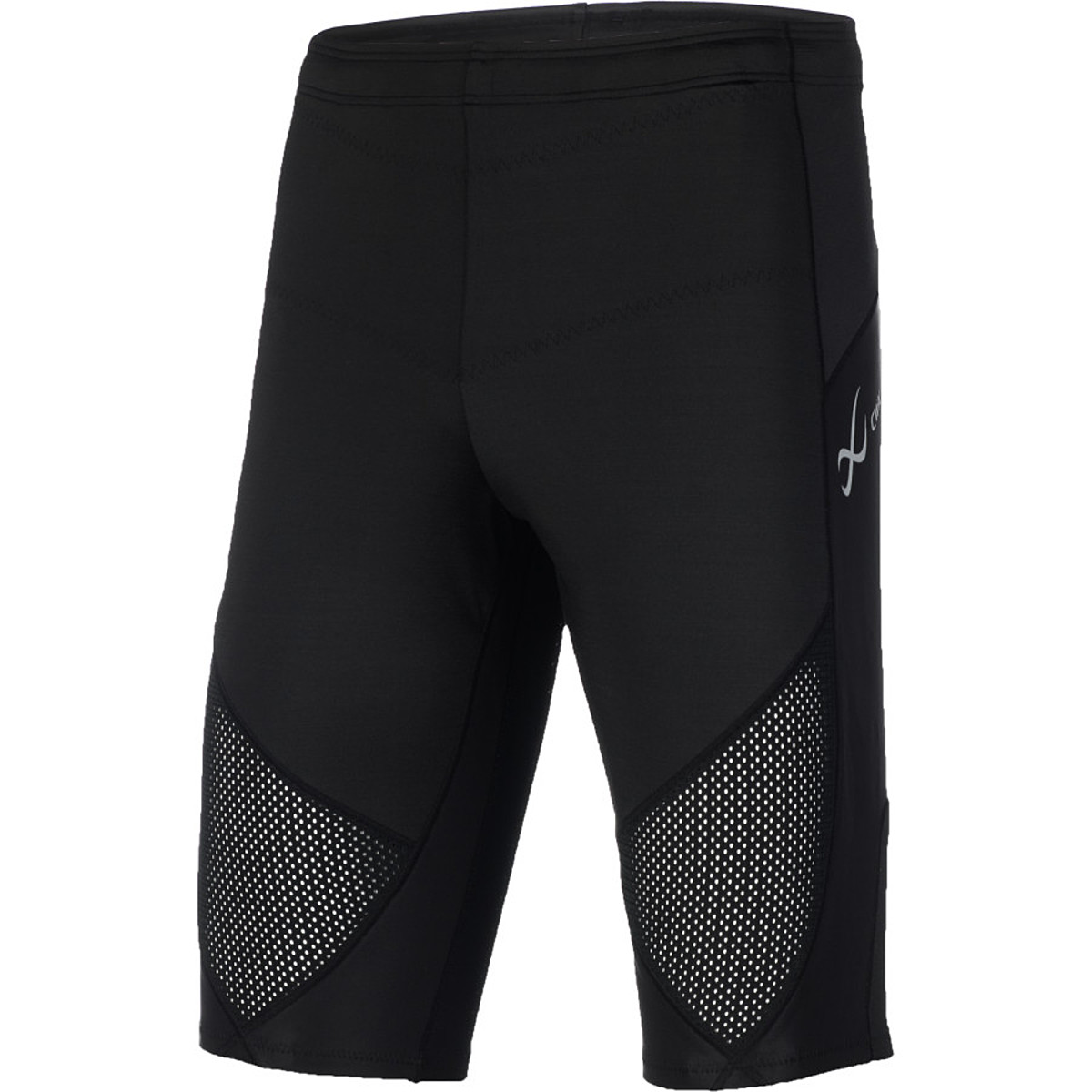 photo: CW-X Men's Stabilyx Ventilator Short active short