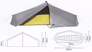 photo: Terra Nova Laser Ultra 1 three-season tent